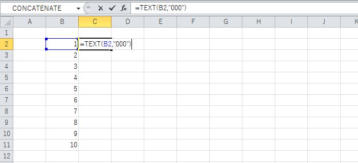 TEXT関数で文字列に置き換える 1